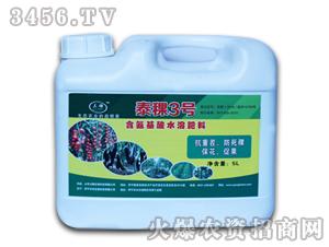 含氨基酸水溶肥料-泰稞3号-公略生物
