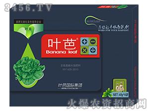 叶菜专用含氨基酸水溶肥