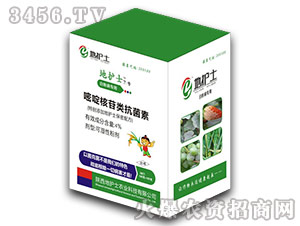 嘧啶核苷类抗菌素可湿性粉剂(白粉病专用)-地护士7号-地护士