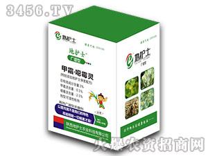 甲霜・�f霉灵可湿性粉剂(广谱型)-地护士