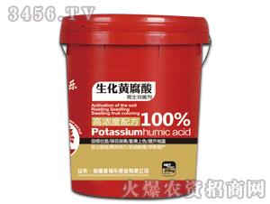 生化黄腐酸微生物菌剂20kg-喜福乐