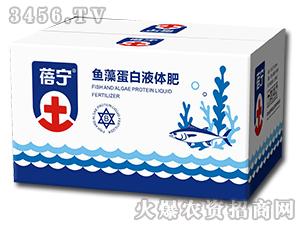鱼藻蛋白液体肥-蓓宁-海利宝