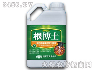 多功能海藻活性生根液-