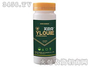 艾露克-花生专用氨基酸