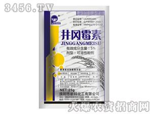 5%井冈霉素可湿性粉剂-新科化工