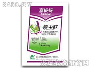 20%啶虫脒可湿性粉剂-喜板蚜-新科化工