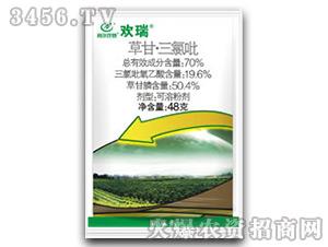 草甘・三氯吡可溶粉剂-欢瑞-利尔