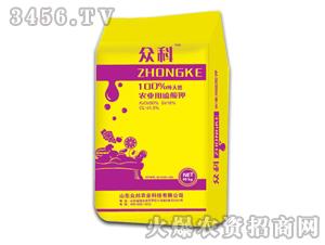 农用硫酸钾-众科