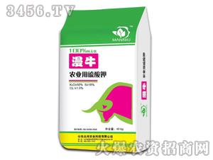 农用硫酸钾-漫牛-众邦农业