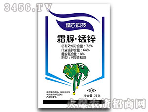 72%霜脲锰锌可湿性粉剂-精农生物