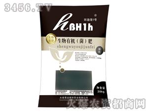生物有机(菌)肥-环渤海1号(颗粒)-大连雪龙