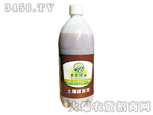 土壤修复型混合菌剂-鼎惠