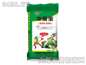 高活性肥料冲施宝-腾宏