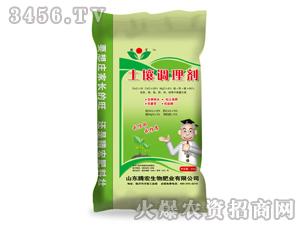 土壤调理剂-腾宏