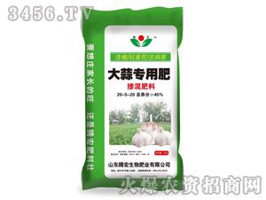 大蒜专用肥20-5-20-腾宏