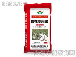 棉花专用肥15-15-15-腾宏