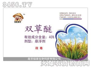 40%双草醚(悬浮剂)-农乐天-绿岸生物