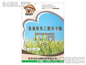 20%氯氟吡氧乙酸异辛酯(乳油)-农乐天-绿岸生物