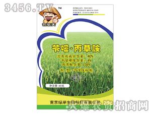 40%苄嘧丙草胺(可湿性粉剂)-农乐天-绿岸生物