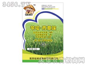 40%苄嘧丙草胺可湿性粉剂30g-农乐天-绿岸生物