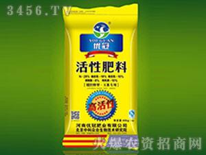 玉米专用活性肥料-优冠