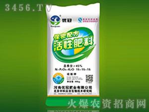 活性肥料15-15-15-优冠