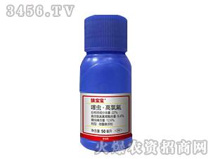 22%噻虫・高氯氟微囊悬浮剂-狼宝宝-福山