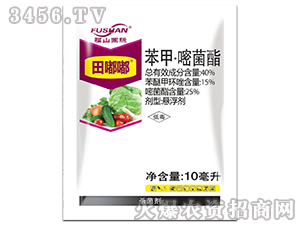 40%苯甲·嘧菌酯悬浮剂-田嘟嘟-福山