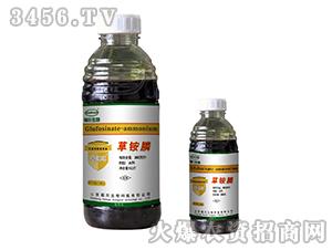 200gL草铵膦水剂-草哈哈-福山