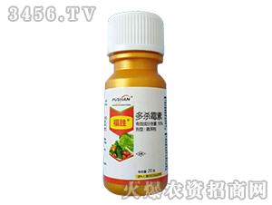 10%多杀霉素悬浮剂-福胜-福山