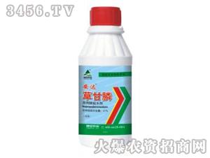 41%草甘膦-安达-郑