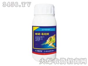 30%唑磷・毒死蜱-郑