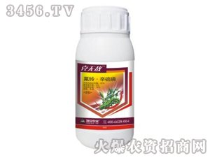 20%氟铃・辛硫磷-克