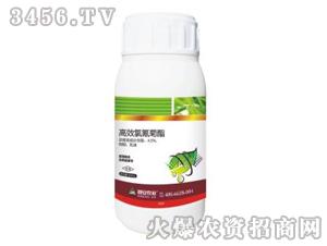4.5%高效氯氰菊酯-