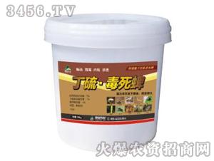 丁硫・毒死蜱-郑安农业