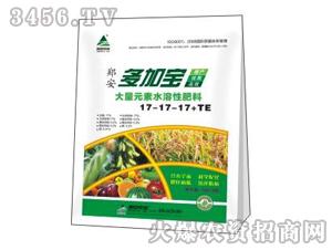 大量元素水溶肥料17-