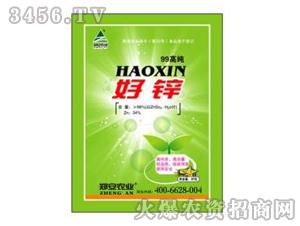 植物调节剂-好锌-郑安农业