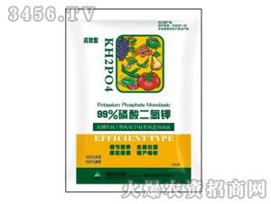99%磷酸二氢钾-郑安农业