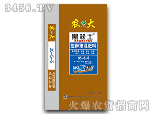控释掺混肥料30-5-5-黑松土-农大肥业