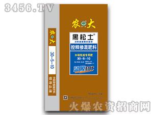 控释掺混肥料(水稻免追专用肥)30-5-10-黑松土-农大肥业