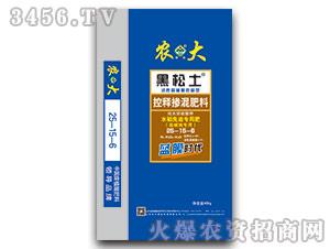 控释掺混肥料(水稻免追专用肥)25-15-6-黑松土-农大肥业