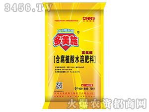 含腐殖酸水溶肥料(高氮