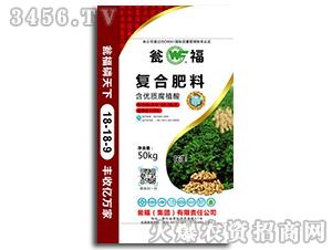 45%复合肥料18-18-9-瓮福集团