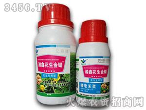 花生专用型除草剂(瓶装