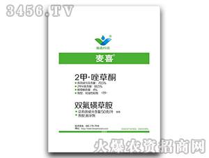 2甲・唑草酮+双氟磺草胺-瀚鑫麦喜-瀚鑫科技
