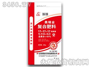 纯硫基复合肥料17-17-17-奥瑞金