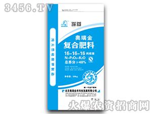 纯硫基复合肥料16-16-16-奥瑞金