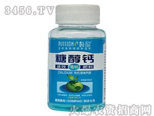朴欣-糖醇钙