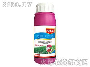 戊・氯・吡虫啉悬浮种衣剂-巧拌王-沈丘农药