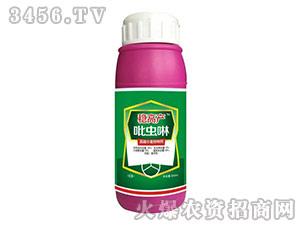 25%吡虫啉悬浮剂-稳高产-沈丘农药